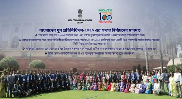 India invites applications for Bangladesh Youth Delegation