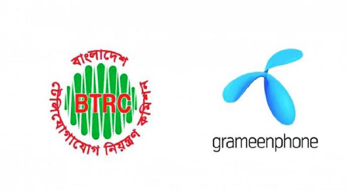 Will deposit Tk1,000 cr to BTRC: GP