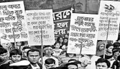 Language Movement and Emergence of Bangladesh
