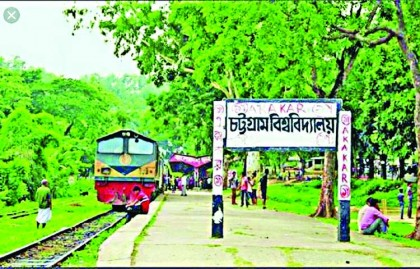CU follows BUET, decides not to join uniform entry test system