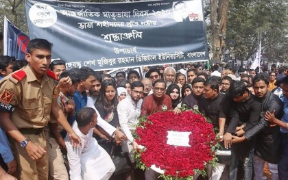 BDU-VC-Professor-Munaz-Ahmed-Noor-pays-tributes-to-Language-Martyrs