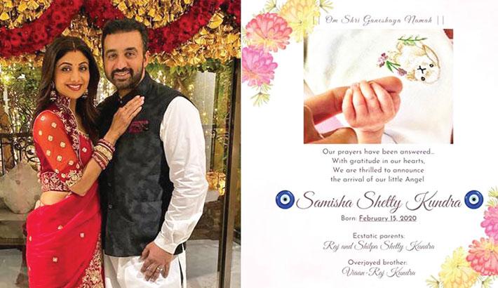 Shilpa Shetty, Raj Kundra become parents again
