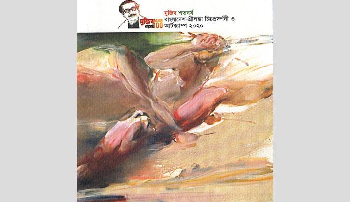Art exhibition 'Mujib Shotoborsho' opens today