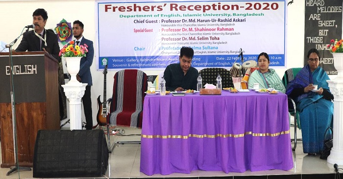 Freshers' orientation held at IU