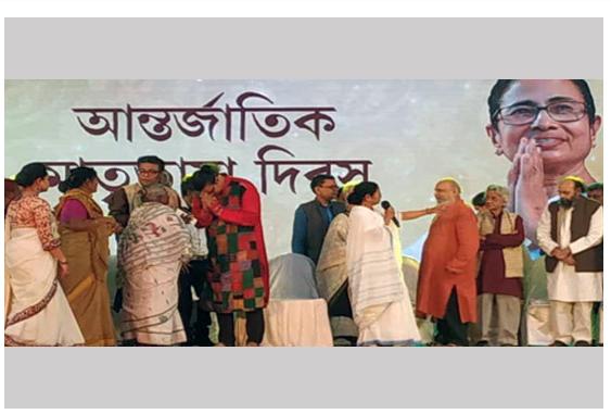 Amar Ekushey observed in Kolkata