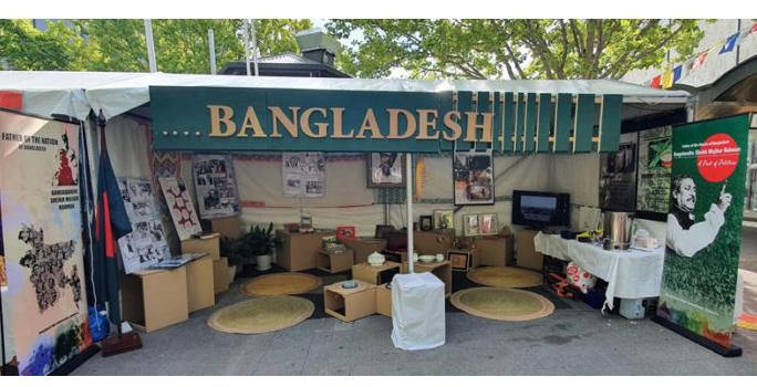 Bangabandhu's life, ideals highlighted at Canberra festival