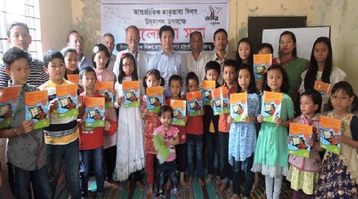 Manipuri language learning centres opened in Sylhet