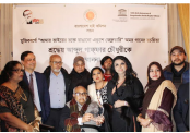 London mission confers Mujib Year special honor on Abdul Gaffar