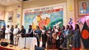 Shaheed Dibash, Int'l Mother Language Day observed in Washington