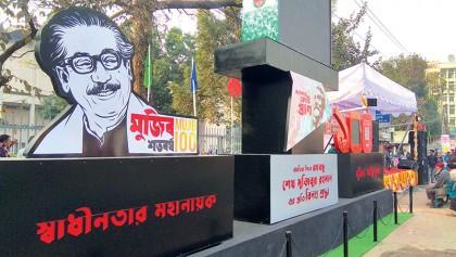 Bangladesh Bank to launch Tk 200 note on Bangabandhu's birth centenary