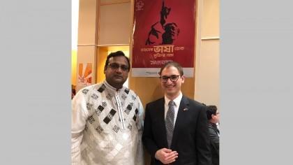 US diplomat Daniel Buchman recites Bangla poem in Bangladesh Embassy in Washington