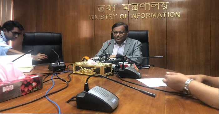 Analog cable-TV service costs govt Tk 12,000cr a year: Minister