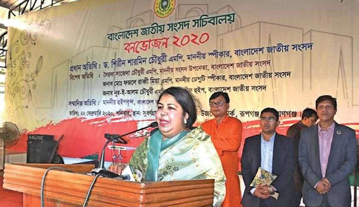 Jatiya Sangsad Speaker speaks at a programme