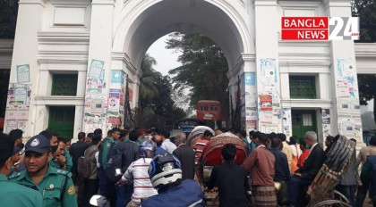 Security beefed up at Supreme Court ahead of Khaleda's bail hearing