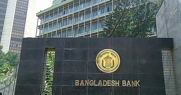Bangladesh Bank reserve heist: Probe report submission delayed for 42nd time