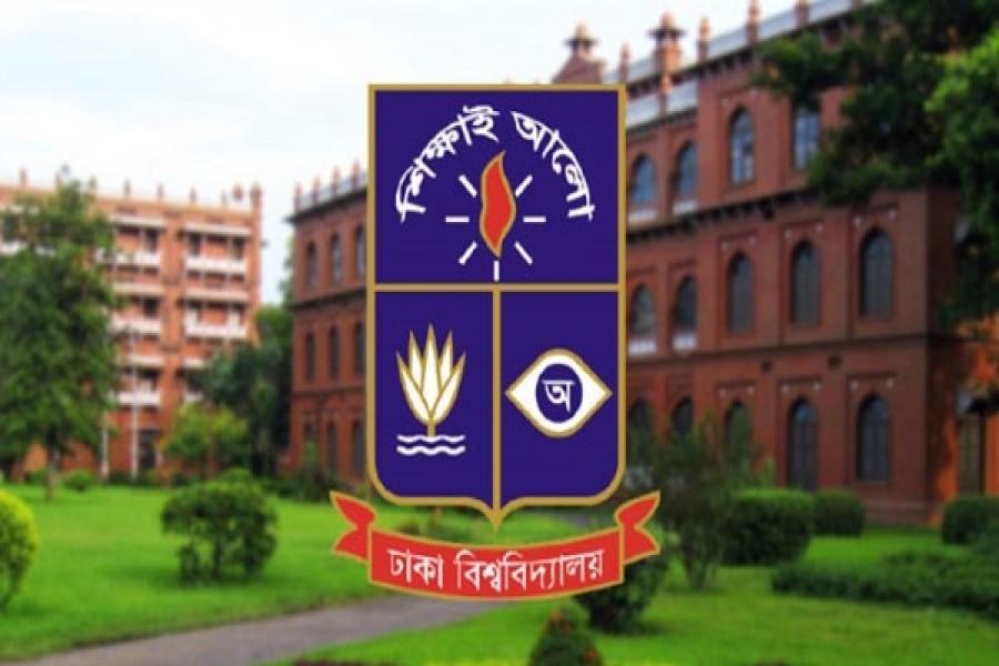 DU decides not to join uniform entry test system