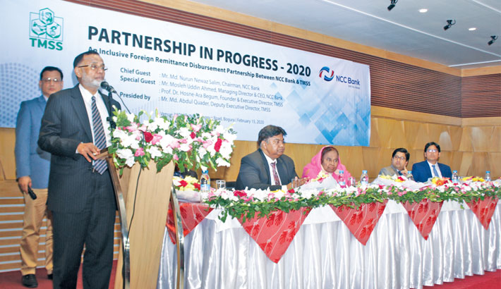 NCC Bank, TMSS hold workshop