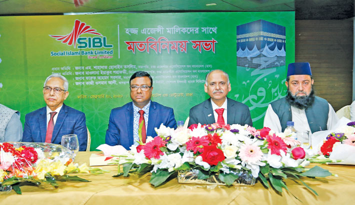 SIBL holds discussion