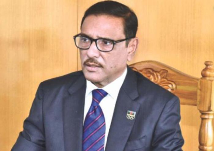 No wrongdoer goes unpunished: Quader