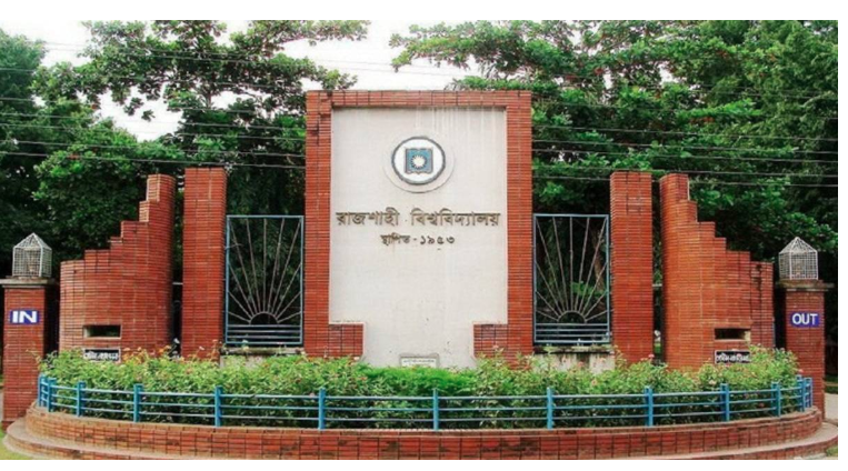 RU also joins DU, Buet, CU in decision against combined test