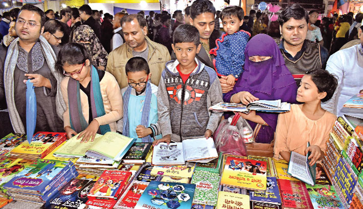 Amar Ekushey Book Fair