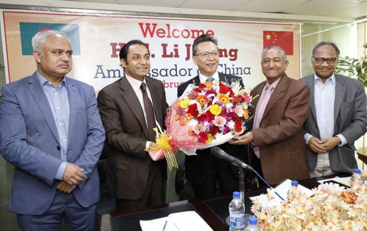 Chinese Ambassador to Bangladesh Li Jiming visits EWMGL complex