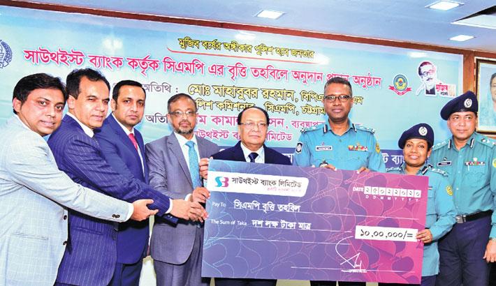 Southeast Bank donates Tk 1m to CMP britti tohbil