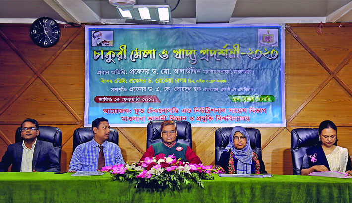 Inauguration of 'Job Fair and Food Exhibition-2020'