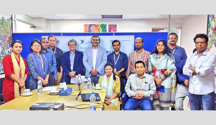 Seminar on Global University Ranking held at ULAB