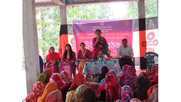 'Tathya Apa' deriving digital benefits to empower women