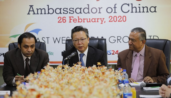 Bashundhara Group offers land for establishing 'China Town'