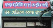 Sirajganj gas fire: One succumbed to his injuries at DMCH