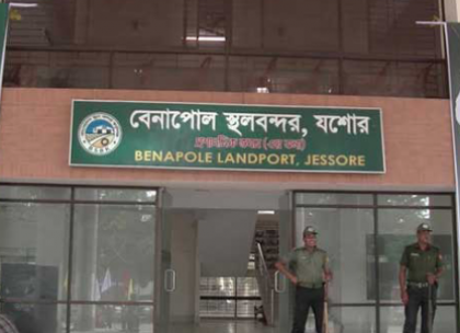 ACC identifies 14 sources of corruption in land ports
