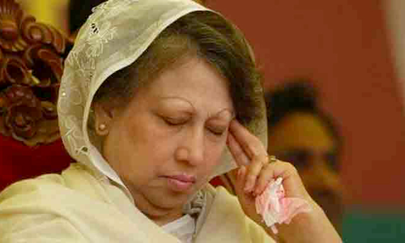Zia Charitable Trust graft case: HC denies bail to Khaleda Zia again
