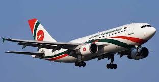 Biman to refund Saudi-bound passengers