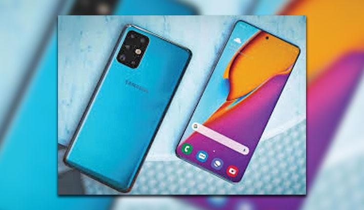 GP, Samsung starts preorders for Samsung Galaxy S20 series