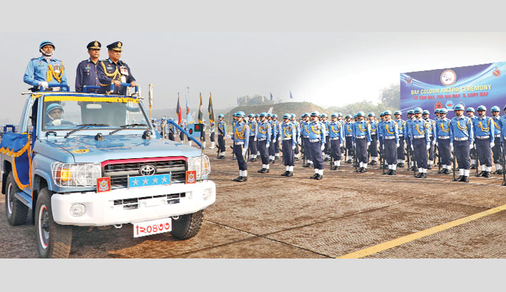 BAF colours handed over to different units, squadron