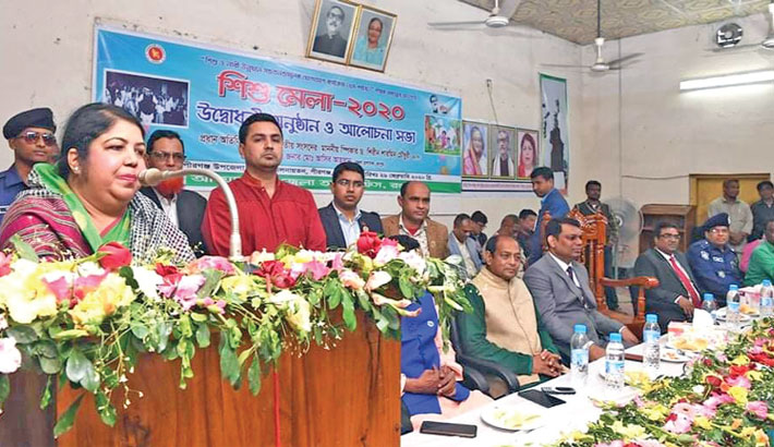 Inaugural ceremony of 'Shishu Mela'