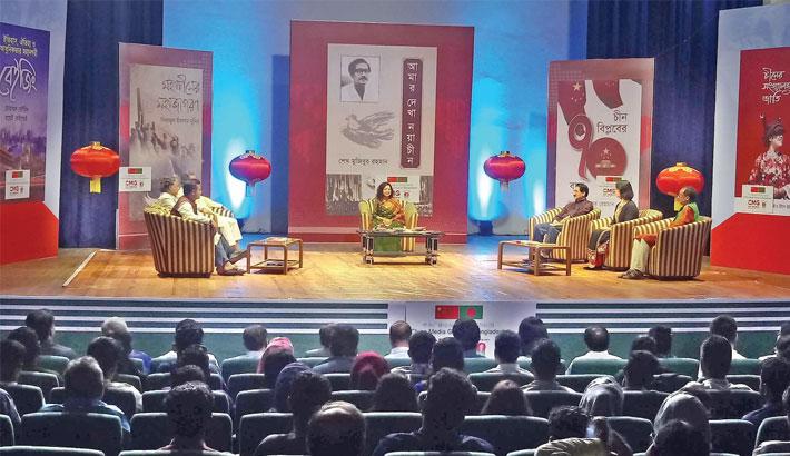 'CMG to Bangladesh' on Banglavision