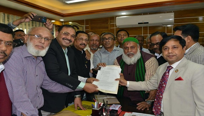 CCC polls: AL's Rezaul submits nomination along with Nasir