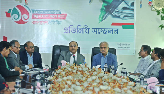 People expect a lot from Bangladesh Pratidin: BG Chairman