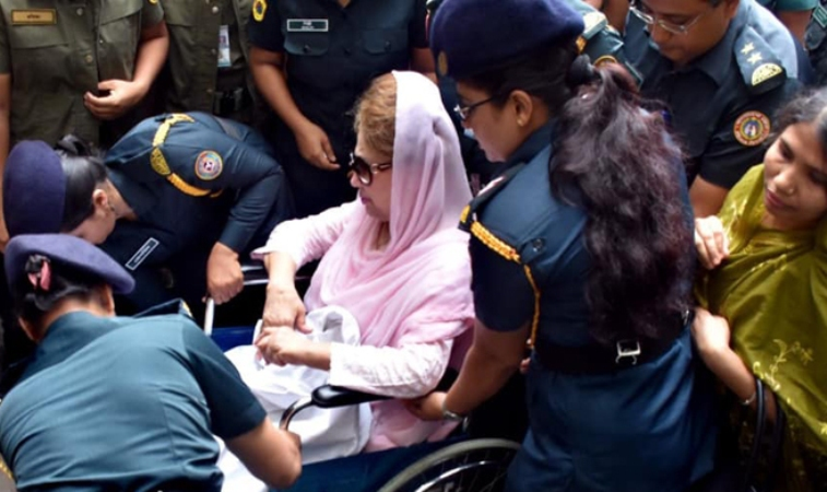 Order on Khaleda Zia's bail plea this afternoon