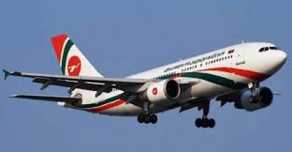 Biman to refund Saudi-bound passengers