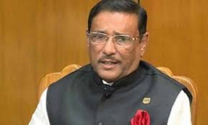 Journos, media owners have to show compromising attitude for wage board: Quader