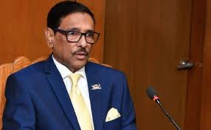 Not inviting Modi would have been act of ingratitude: Quader