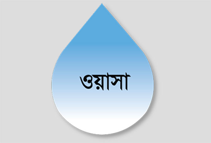 Now Dhaka Wasa hikes water tariff