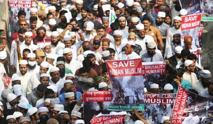 Dhaka demonstrators protest crackdown on Muslims in India after Juma prayer