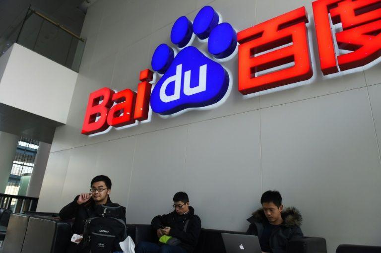 Baidu warns of big hit from coronavirus outbreak