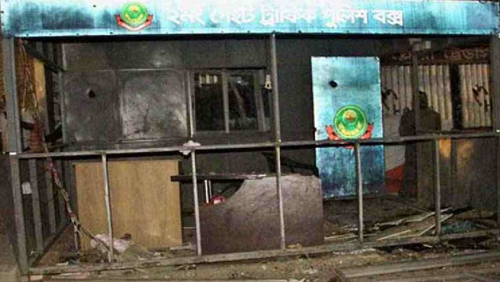 Blast at traffic police box: Security beefed up in Chattogram
