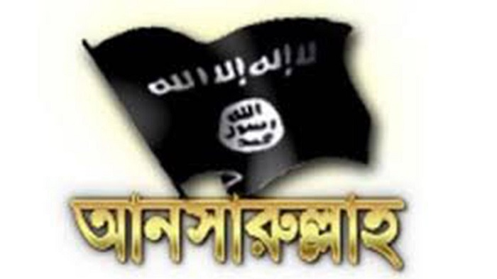 RAB arrests five Ansarullah Bangla Team militants in Dhaka
